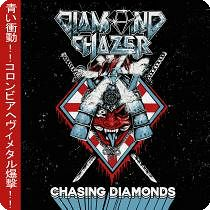 Diamond-Chazer-Chasing-Diamonds